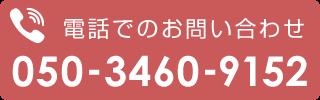 0227970741電話番号リンク