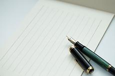 相続税対策と遺言書作成について<遠方出張可能><初回相談無料>